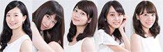 ミス共立女子大コンテスト桜姫20162016