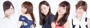 ミス獨協コンテスト20142014