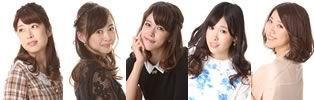 ミス三崎コンテスト20142014