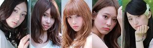 ミス桜美林コンテスト20142014