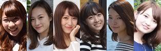 ミス成城コンテスト20142014