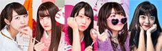 ミス日芸コンテスト20172017