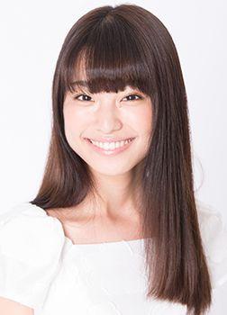 須田麻友香