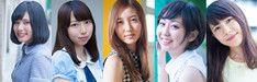 ミスYCUコンテスト20152014