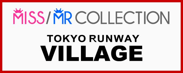MISS/MR COLLECTION 2014@TOKYO RUNWAY